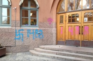 Antisemitiskt klotter på Vasa real i Stockholm.