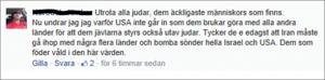 Exempel ur kommentarsfältet på Stefan Löfvens Facebooksida i juli 2014.