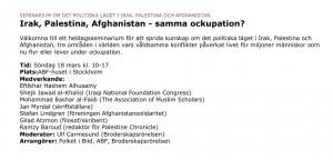 Annons för seminarium med Atzmon på Broderskaps webbsida 18/3 2007.