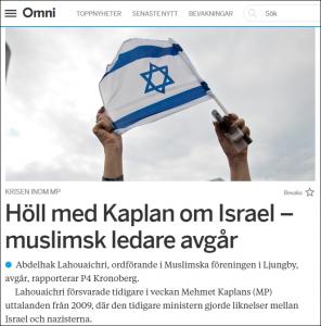 """I en rad medier påstods att Lahouaichri uttalat sig om """"Israel"""". Skärmavbild, Omni 22/4."""